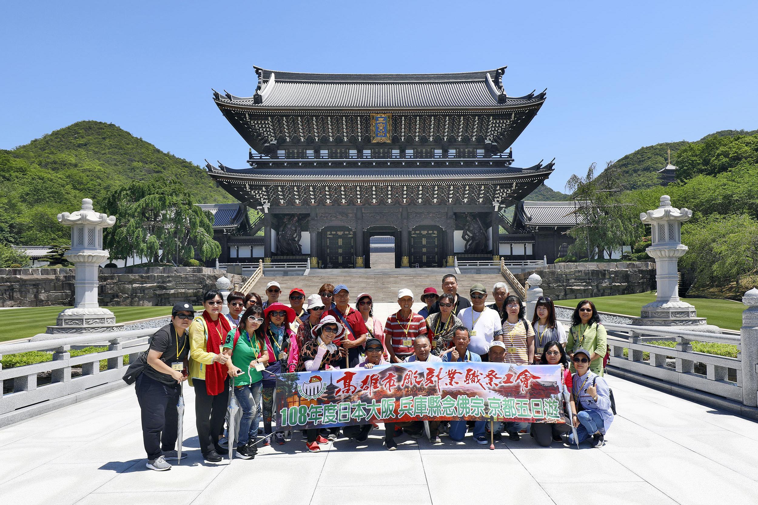 台湾 御一行御参詣